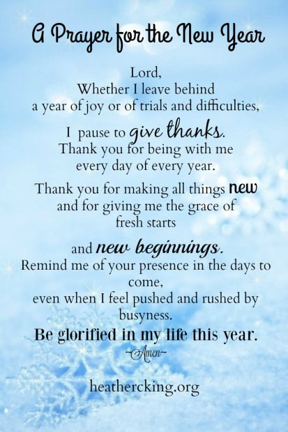 Bible Verses and a Prayer for the New Year | Prayer | Prayers, Bible ...