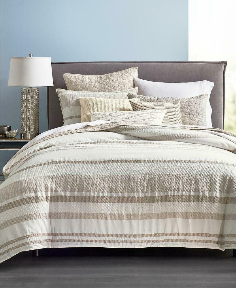 Hotel Collection OATMEAL Full / Queen Duvet