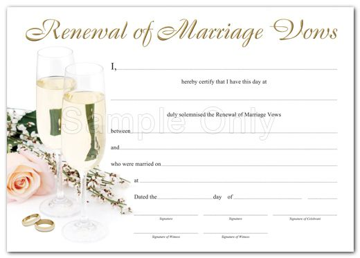 Design Your Own Wedding Certificate Renewal of Marriage Vows - marriage certificate template