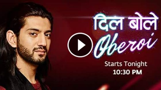 Awesome Dil Bole Oberoi 13th February 2017 Full Episode 1 Dil Bole Oberoi Full Episodes Episode
