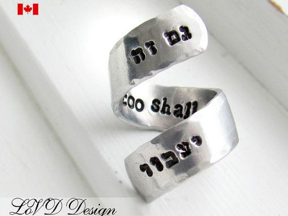 This Too Shall Pass Hebrew Custom Personalized Ring Bible