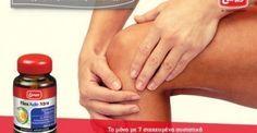 Οστεοαρθρίτιδα: Τελικά υπάρχει λύση;: http://biologikaorganikaproionta.com/health/232622/