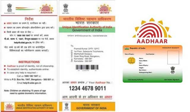 how to download aadhar card online Stuff to Buy Pinterest - duplicate order form