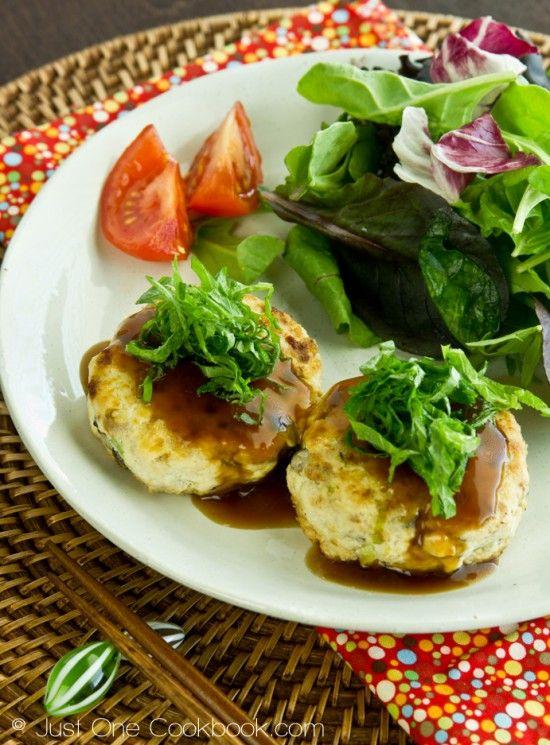 Recipe: Japanese Tofu Hambagu, Healthy Chicken & Tofu Burger Steak|豆腐ハンバーグ