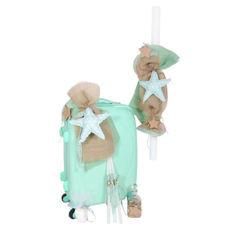 eaf43544751 Σετ Βάπτισης Μέντα Αστέρι για αγόρι To Σετ Βάπτισης Μέντα Αστέρι για αγόρι  είναι ένα εντυπωσιακό