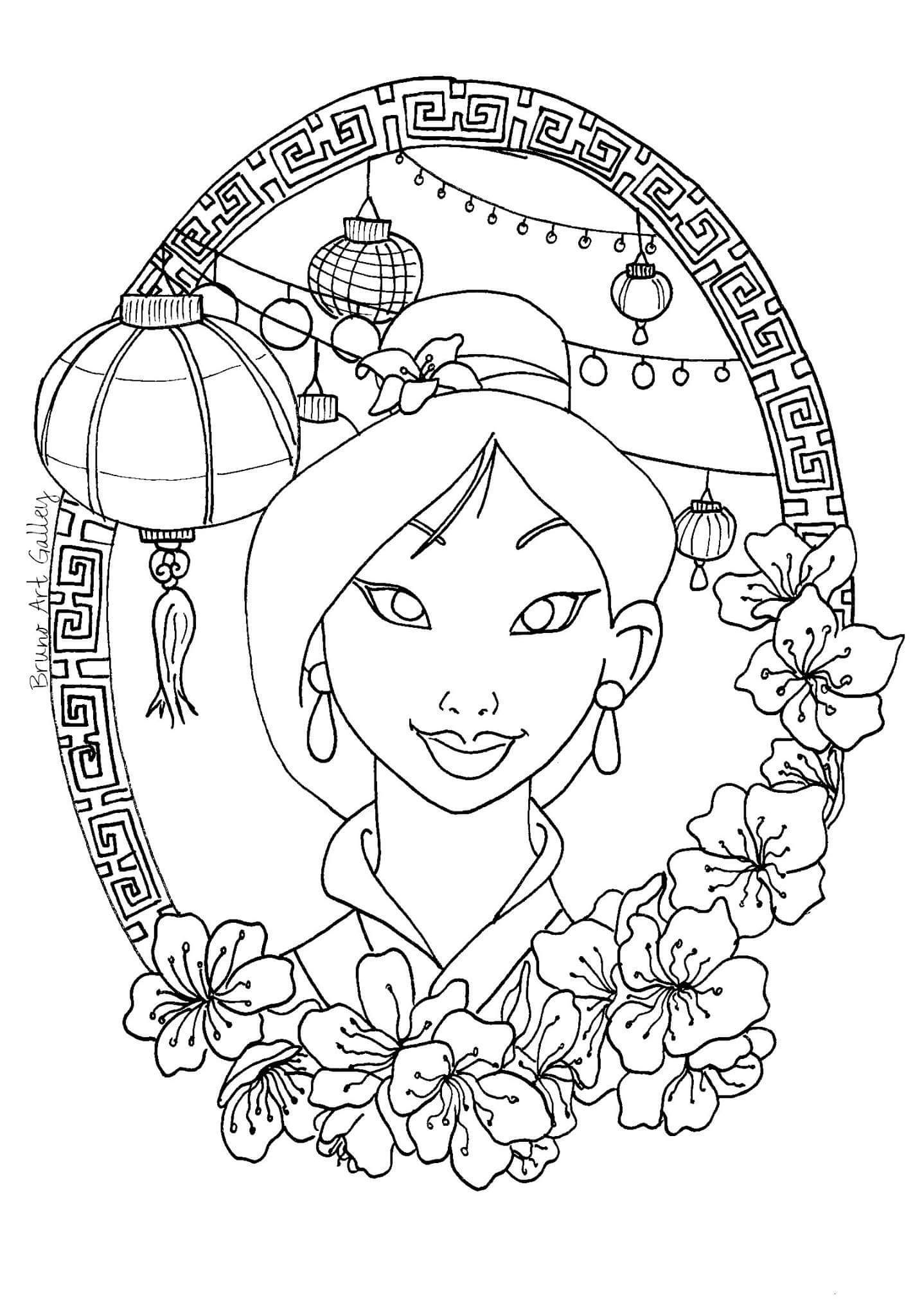 Photo Only Disney Princess Coloring Pages Cartoon Coloring Pages Princess Coloring Pages [ 2048 x 1435 Pixel ]
