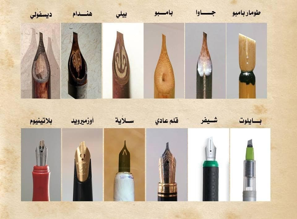 كيف نتعلم الخط العربي ثقافة الخط العربي بيانات Islamic Art Calligraphy Persian Calligraphy Art Islamic Calligraphy Painting