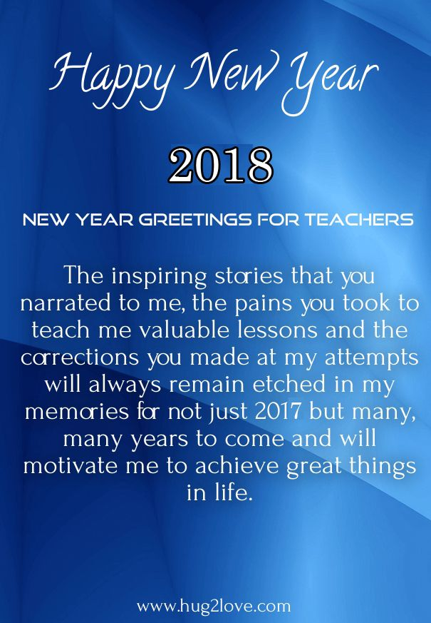 new year wishes greetings images 2018