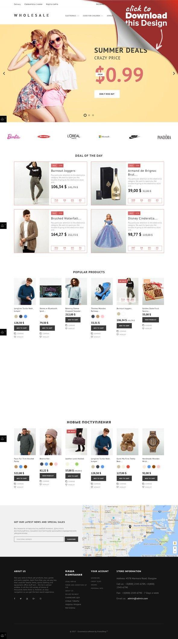 Tema prestashop responsive 64884 per un sito di deposito for Sito di design