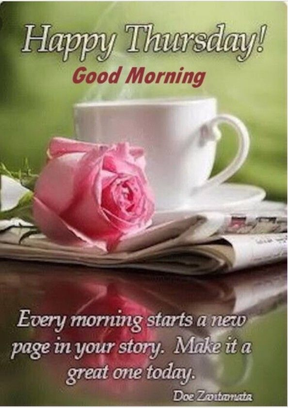 Pin by anny nunez on good morning sayings good morning raining days pin by anny nunez on good morning sayings good morning raining days and good morning weekends pinterest m4hsunfo