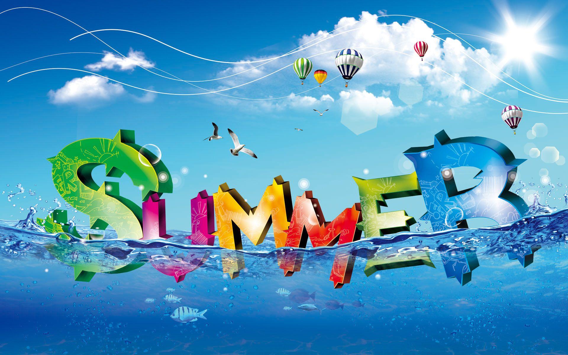 Лето в картинках с надписью