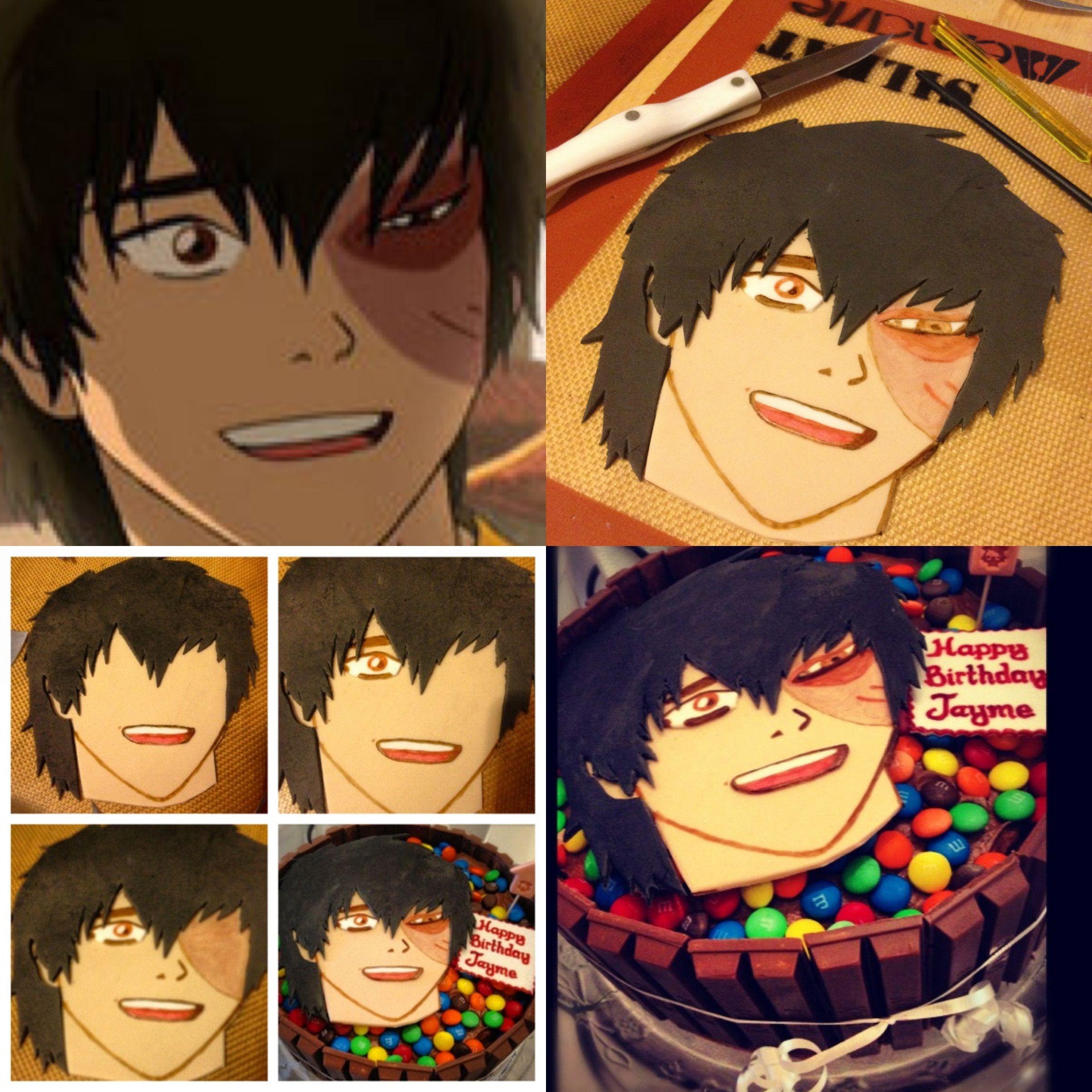 Prince Zuko, Avatar, ATLAB, The Last Air Bender, Edible Face, Cake ...