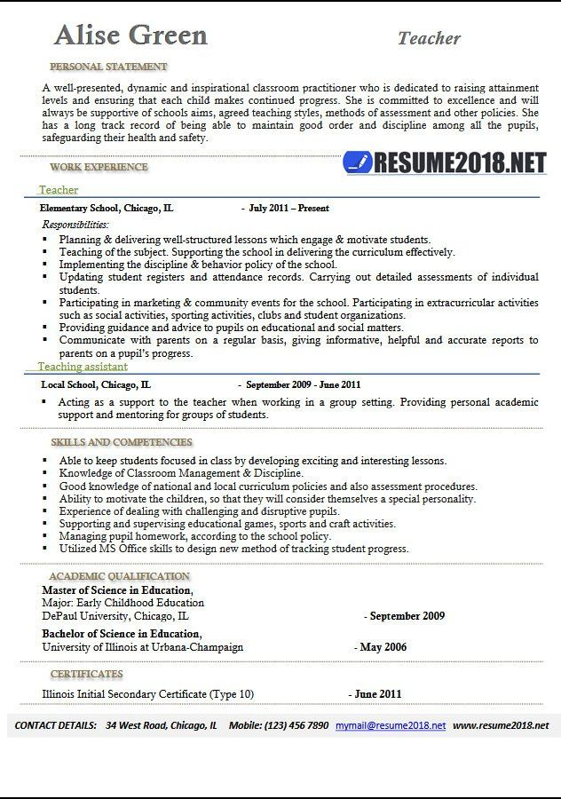 Image Result For Resume Examples 2018 Teacher Education