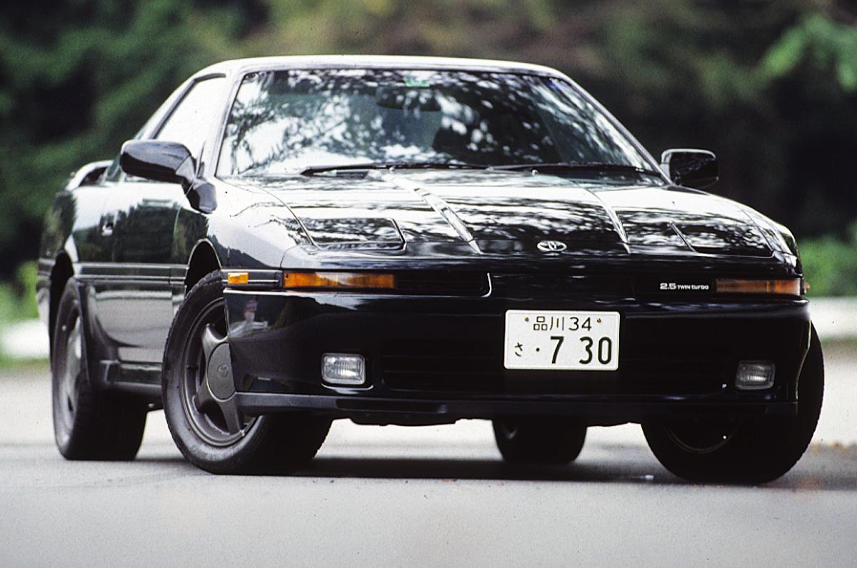Kekurangan Toyota Supra A70 Review