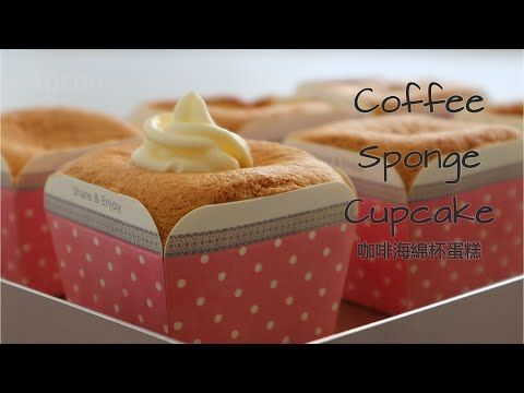 Photo of Coffee Sponge Cupcake 咖啡海綿杯蛋糕|Apron