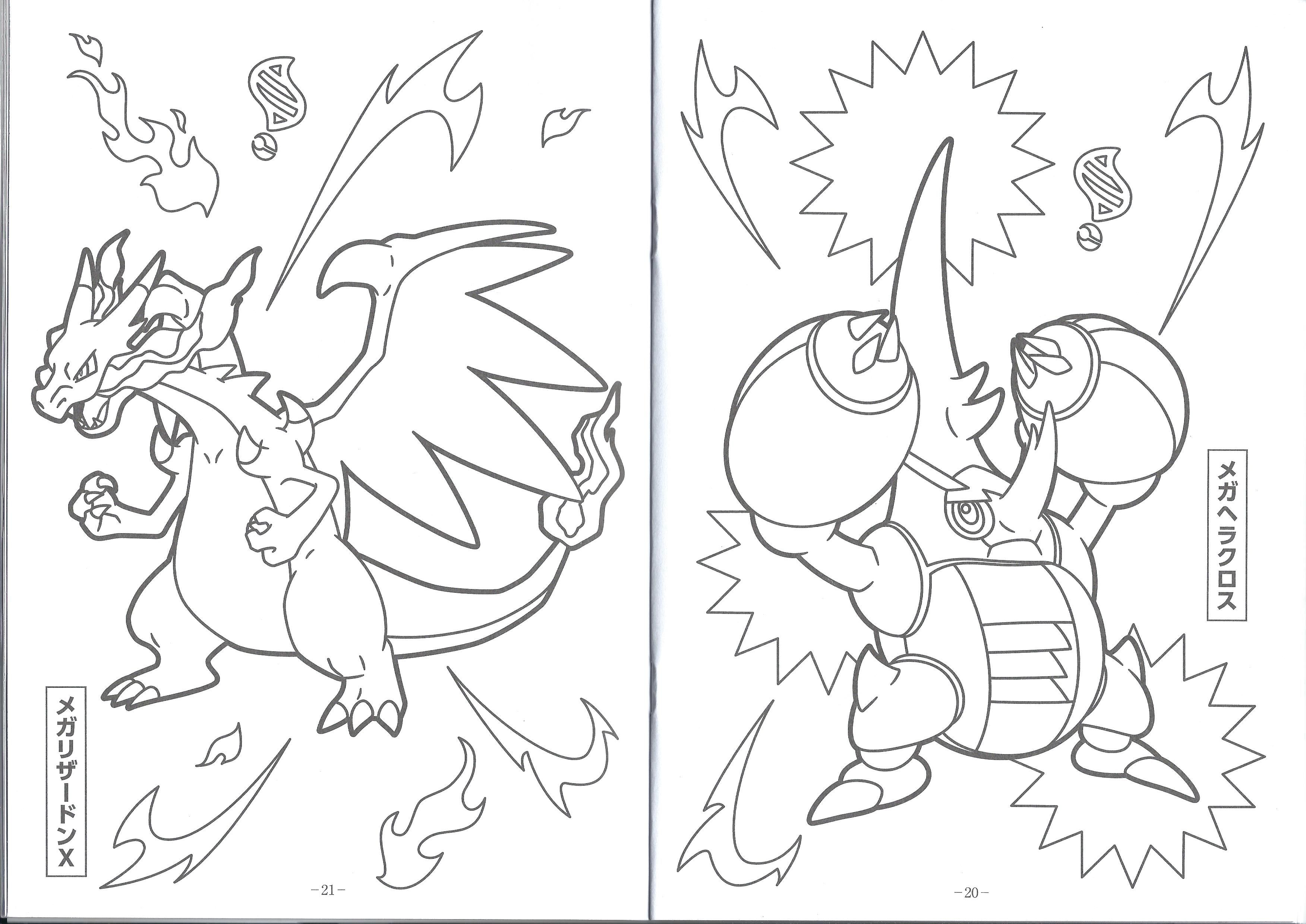 Pin By Austina Nee On New Pokemon XY Coloring Pages
