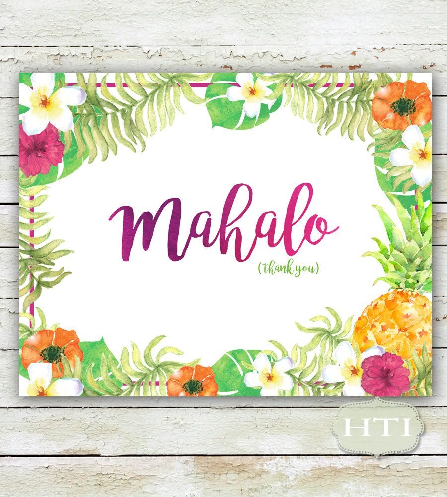Aqua Tropical Luau Hawaiian Personalized Party Thank You Cards