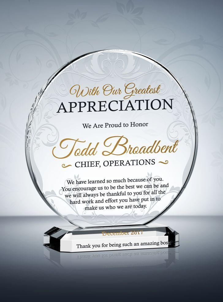 Boss Appreciation Day Gift Boss gifts, Appreciation and Employee - achievement award wording