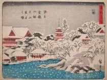 Snow Covered Benten Shrine at Asakusa Kinryuzan