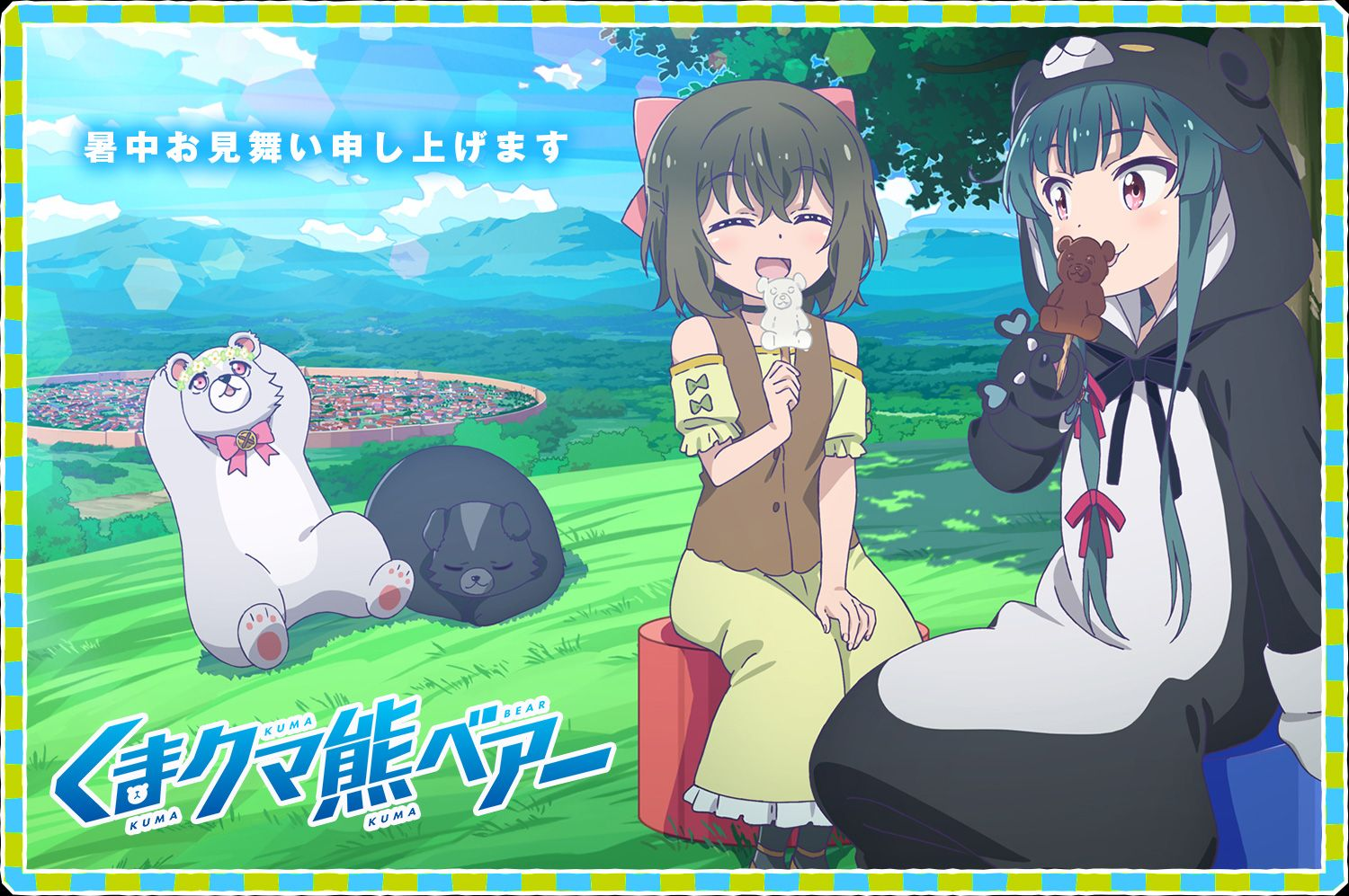 Crunchyroll Kuma Kuma Kuma Bear TV Anime Delivers
