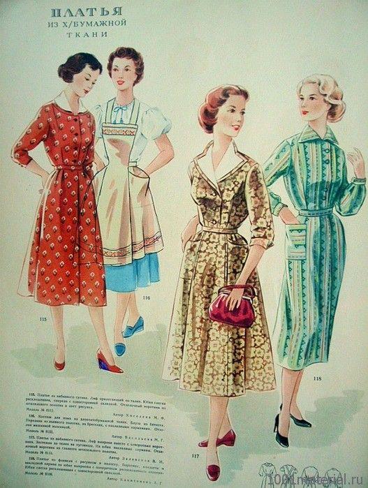 9344946028f Советская одежда. Мода 50-х