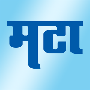 Marathi News Maharashtra Times APK Download Download app