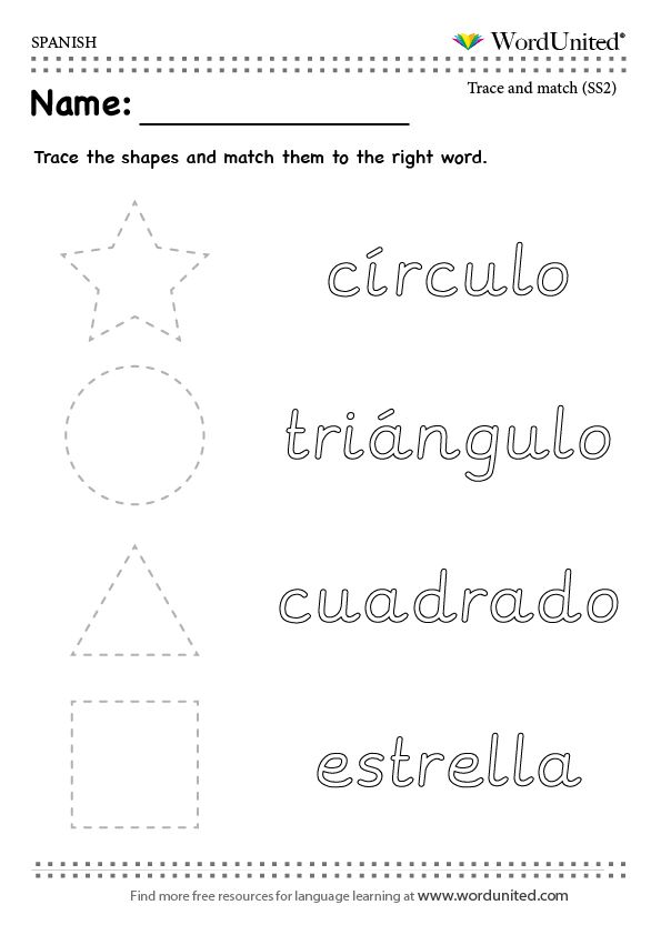 Trace And Match The Shapes In Spanish Wordunited Shapes Spanish