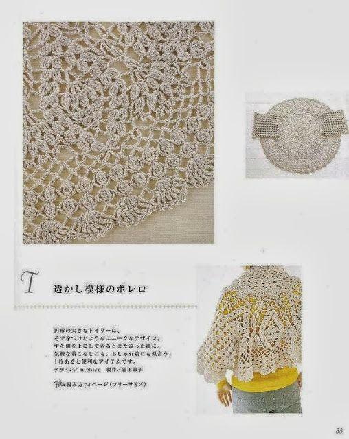 Poncho Circulo con Mangas Patron - Patrones Crochet | chales ...