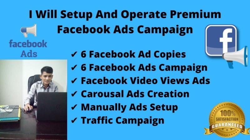 (1) Omar Faruq LinkedIn in 2020 Facebook video, Ad
