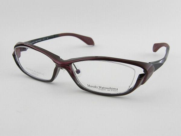 【好評につき送料無料延長!】[Masaki Matsushima] マサキマツシマ MFS101-2 新作 メガネフレーム 超軽量 度付対応可 専用ケース付 男性 ビジネス 新品 本物 めがね 眼鏡 ラバーテンプル 正規品【楽天市場】