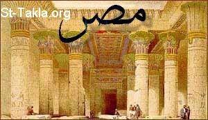 مصر معلومات عن جمهورية مصر العربية عبر العصور St Takla Org Egypt Painting Drawings