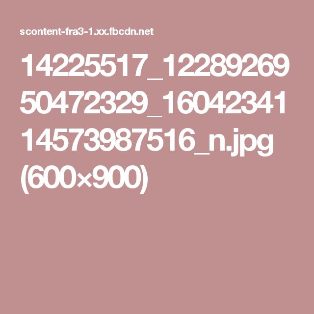14225517_1228926950472329_1604234114573987516_n.jpg (600×900)