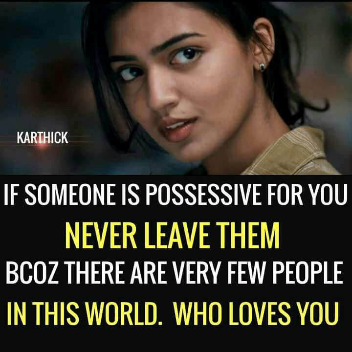 Pin By CHERRY* On Best Lines....