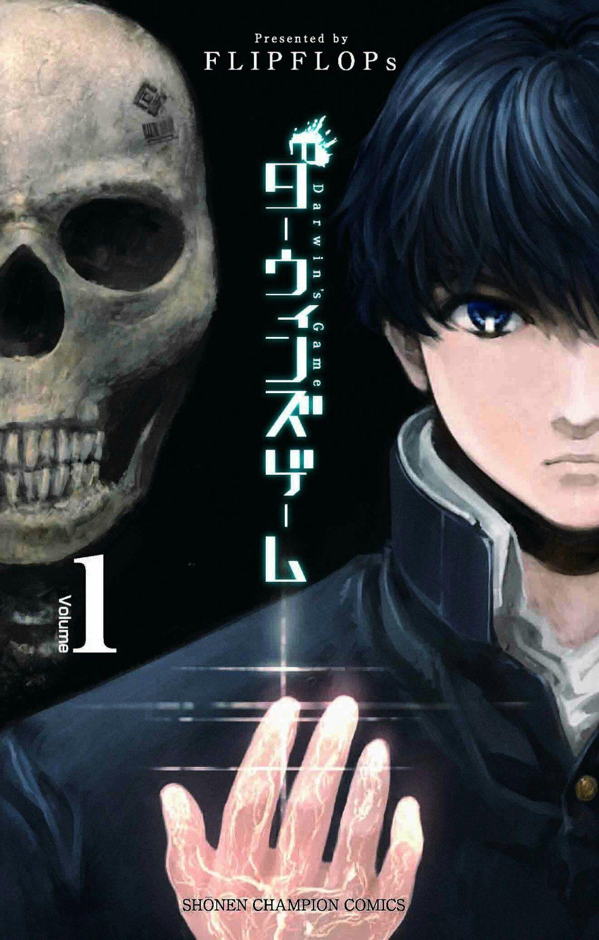 Darwins Game Anime To Manga