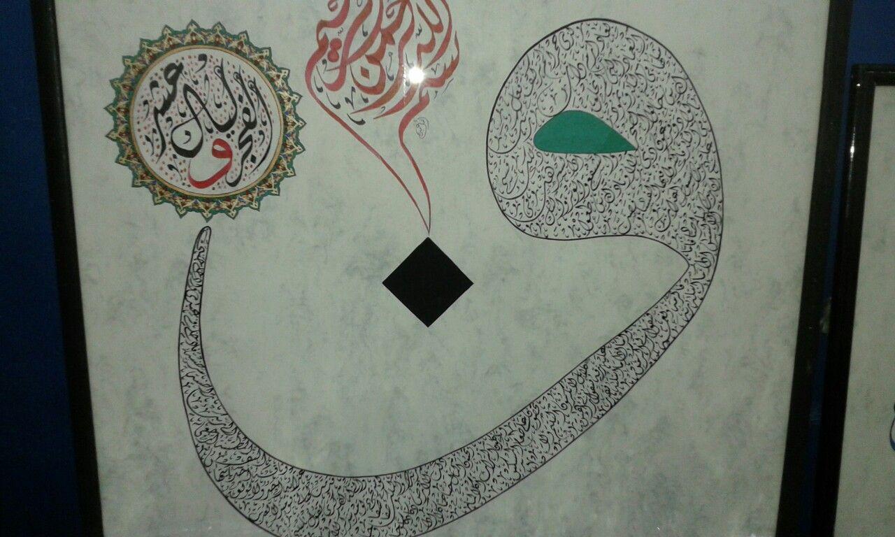 والفجر وليال عشر والشفع والوتر Quran Book Cards Books