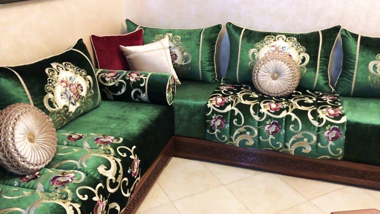 جديد الصالونات المغربية بثوب الموبرة المطروز Sectional Couch Home Home Decor