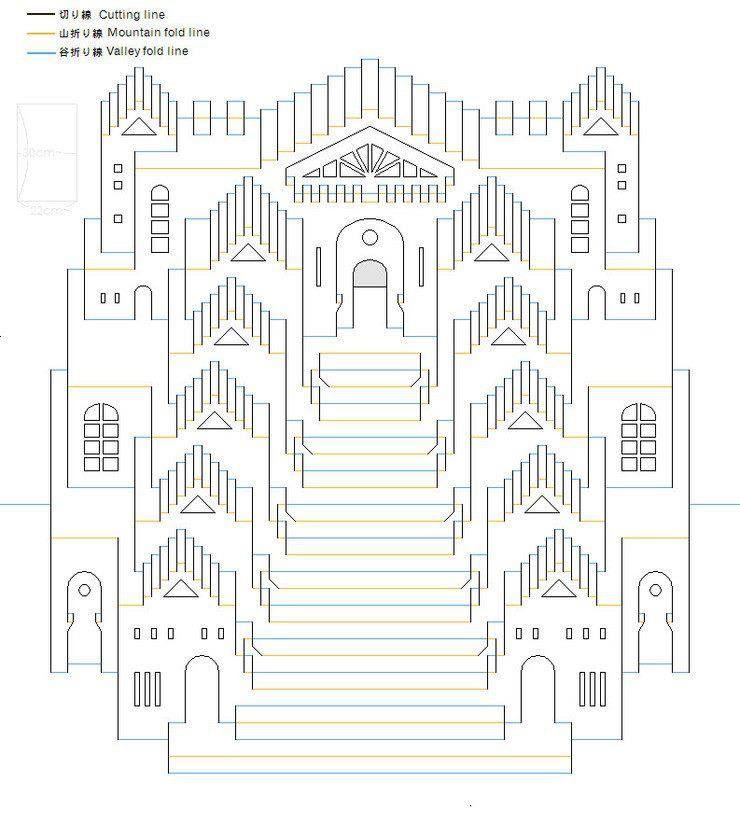 Киригами шаблоны для вырезания архитектура распечатать