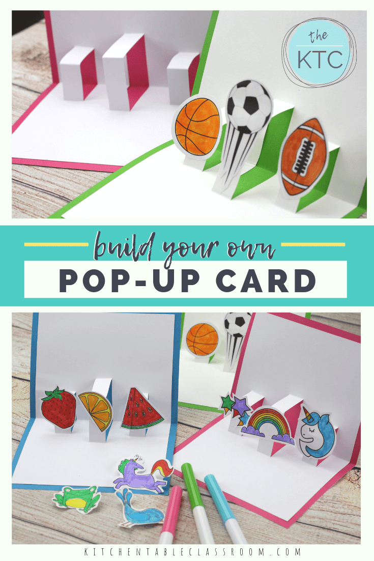 Build Your Own 3d Card With Free Pop Up Card Templates The Kitchen Table Classroom Pop Up Card Templates Diy Pop Up Cards Pop Out Cards