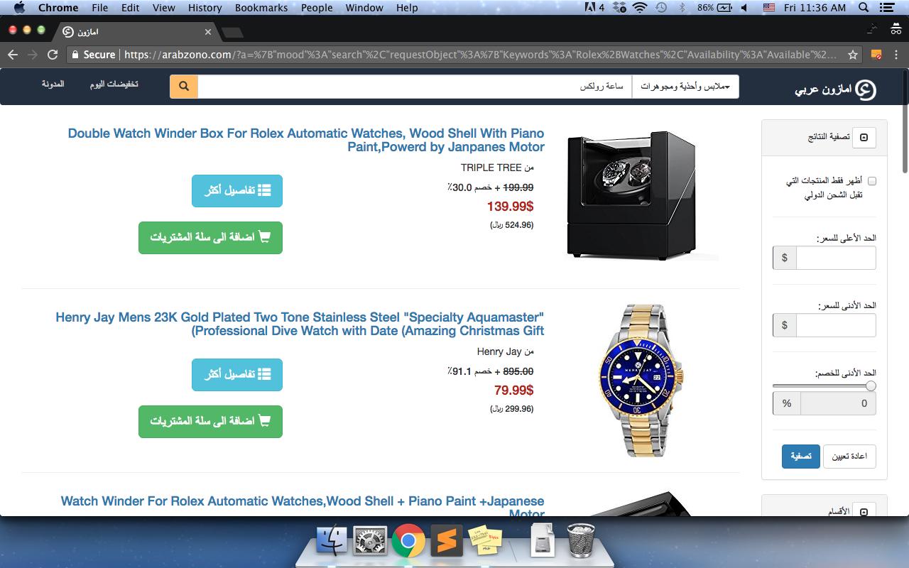 ابحث بالعربي في منتجات امازون Watch Winder History Bookmarks Automatic Watch