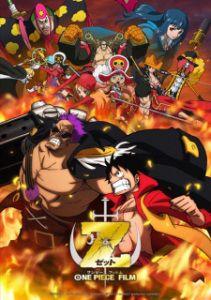 Watch One Piece Film: Z (2012) full movie English Dub