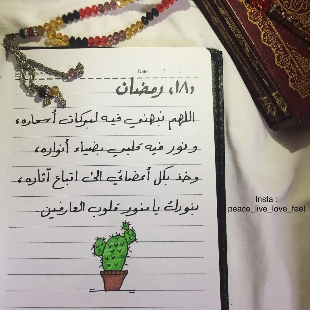 No Photo Description Available Ramadan Quotes Ramadan Kareem Pictures Ramadan Greetings