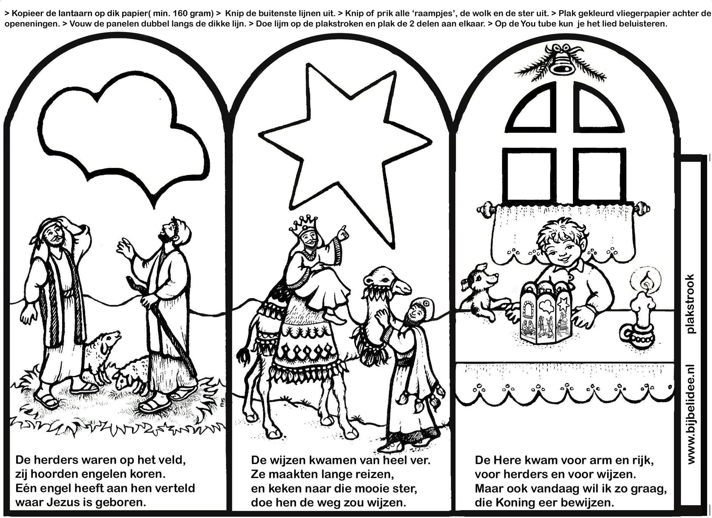 Kerstlantaarn 2 Www Bijbelidee Nl Kerst Knutselen Kerst Lantaarns Kinderen Kerstmis Knutselen