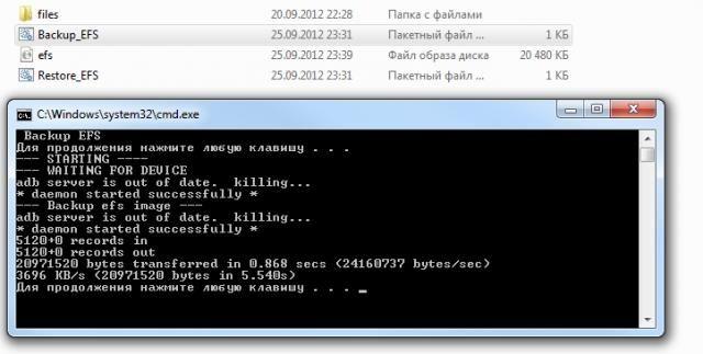 TOOL]Backup/Restore EFS (IMEI) for all SGSIII - xda
