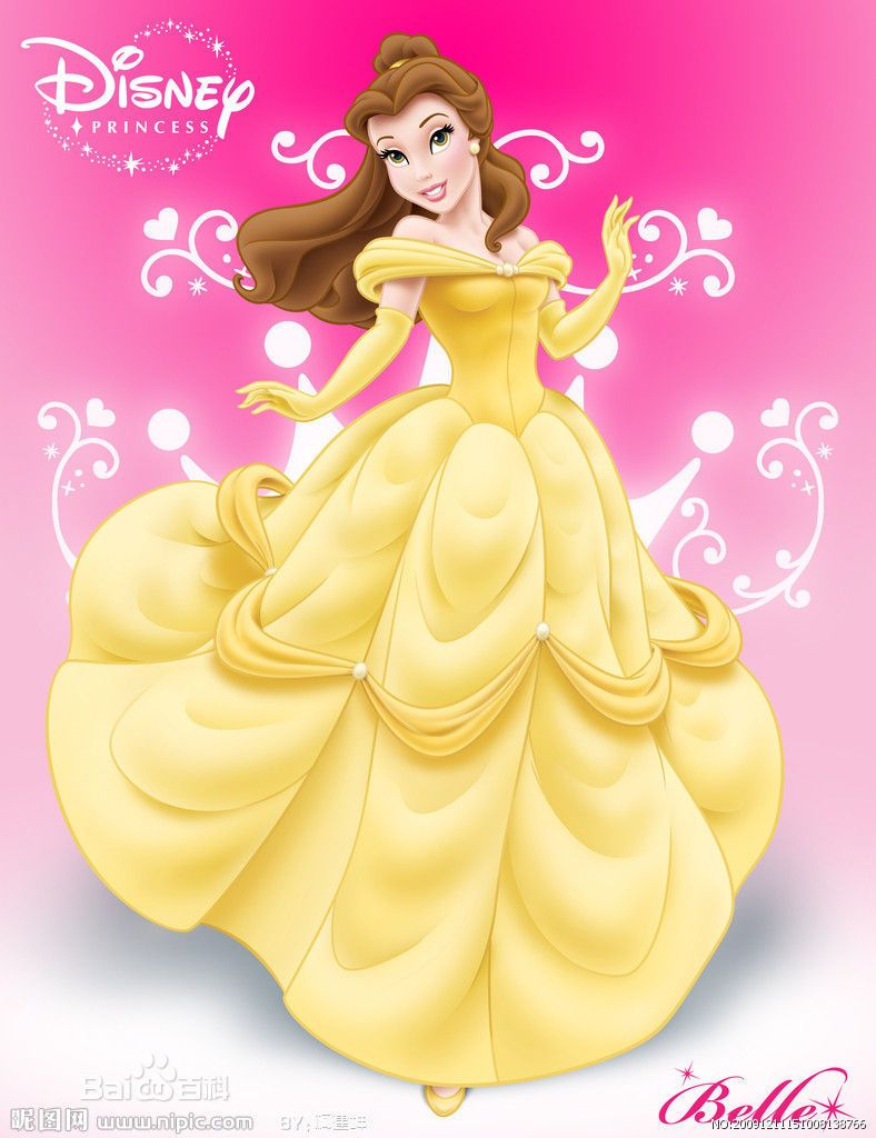 Beauty And The Beast Belle Wigs Cosplay Wig For Costume