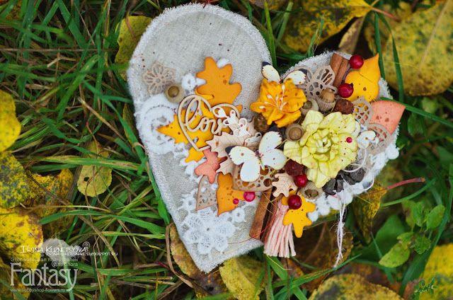 FANTASY: Осеннее уютное саше
