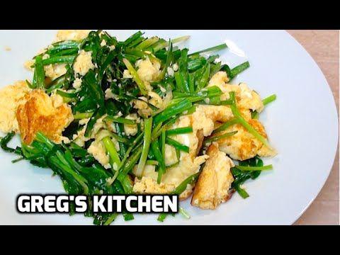 HOW TO MAKE GARLIC CHIVE SCRAMBLED OMELETTE - Greg's Kitchen