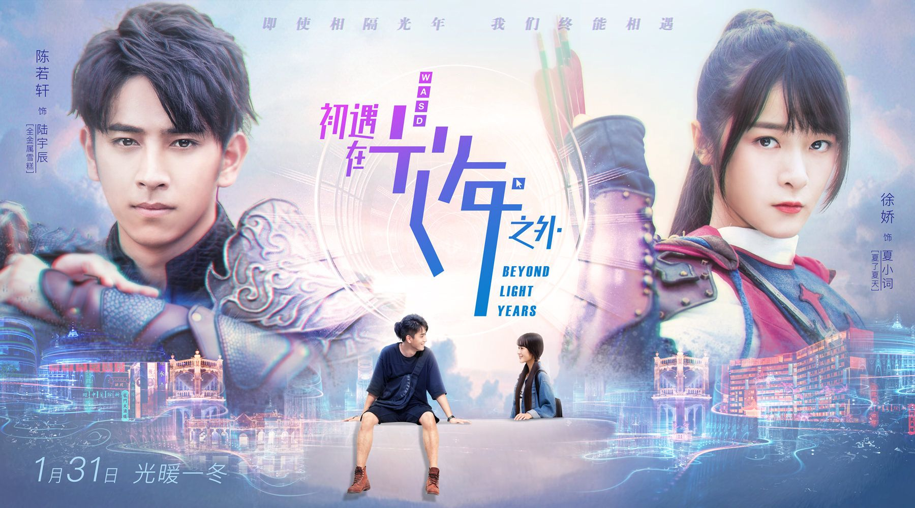 Beyond Light Years Capitulo 1 Sub Espanol Completo Online Hd Drama Japones Dramas Coreanos Ver Drama Coreano Watch asian tv shows and movies online for free! beyond light years capitulo 1 sub