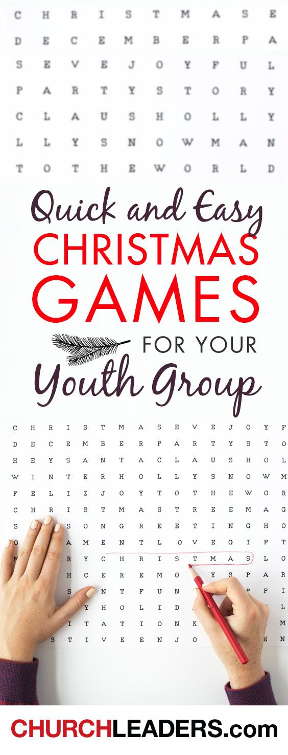 4 Quick And Easy Fun Christmas Youth Group Games Christmas Youth Group Games Christmas Youth Group Christmas Youth
