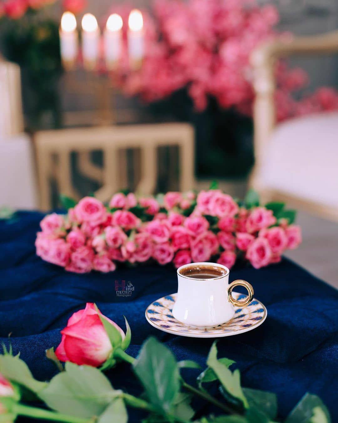 أكبر حساب رمزيــــات On Instagram لا بأس سيصلح الله كل شيء في وقته Table Decorations Decor Table