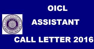 Oicl Assistant Admit Card 2016 For Grade 3 Download Hall Ticket